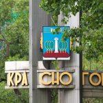 Заказать микроавтобус с водителем в Красногорске