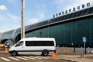 Микроавтобус с аэропорт